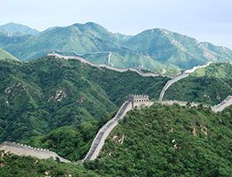 Scenic photo of the Great Wall of China
